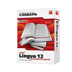 Lingvo переводчик